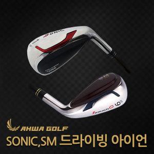 SM 드라이빙 아이언/롱아이언 우드대신/티샷 세컨샷