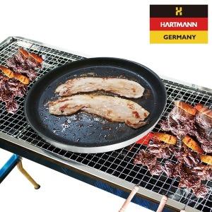 독일 하트만 캠핑용 후라이팬 가스버너 숯불에도 사용