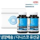 미국특허 듀폰 다니스코 프로바이오틱스 유산균 2병