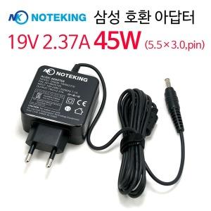 삼성 노트북 어댑터 AD-4019S AD-4019C 호환 충전기