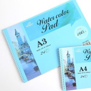 스케치북 수채화드로잉북 A3 / A4 UATOA003Z