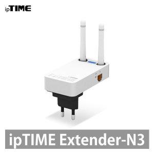 ipTIME Extender-N3 와이파이증폭기/확장기/중계기/AP