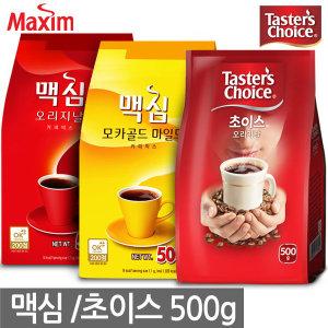 맥심/초이스 오리지날 500g/리필커피/모카골드/커피
