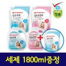 더블하트 유아 세제/유연제 1L/1.2L/1.8L /아기세제