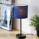슈팅스타 단스탠드(블루) + LED램프 전구색