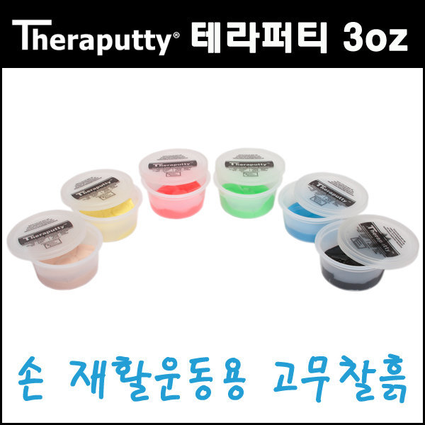 캔두 테라퍼티 85g (재활운동용 고무찰흙) Theraputty