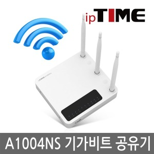ipTIME A1004NS 기가비트 와이파이 공유기 무선