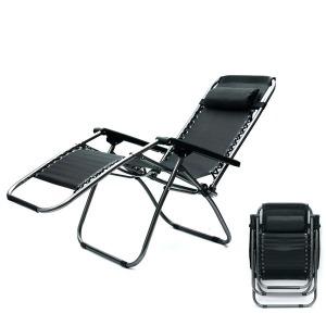 함마톤 리클라이너의자/릴렉스체어/캠핑의자/안마의자
