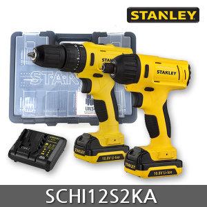 스탠리 SCHI12S2KA 집들이선물 충전 콤보 세트 10.8V