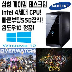 삼성 4세대 게이밍 중고컴퓨터 GTX1060 SSD적용 Win10
