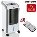 바툼 에어쿨 이동식 리모컨 냉풍기 IA-L9 가정용업소용