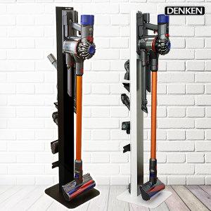 덴켄 다이슨청소기 전용거치대 고급형V6~V10 무료배송