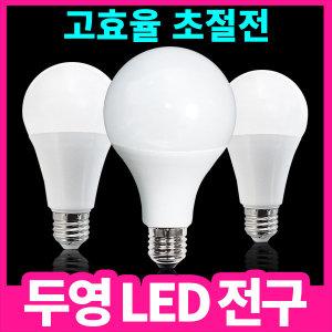 두영 LED 전구 9W 11W 15W 삼파장 램프 볼전구