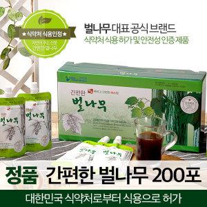 간편한벌나무 10세트/식약처 식용허가/벌나무 엑기스