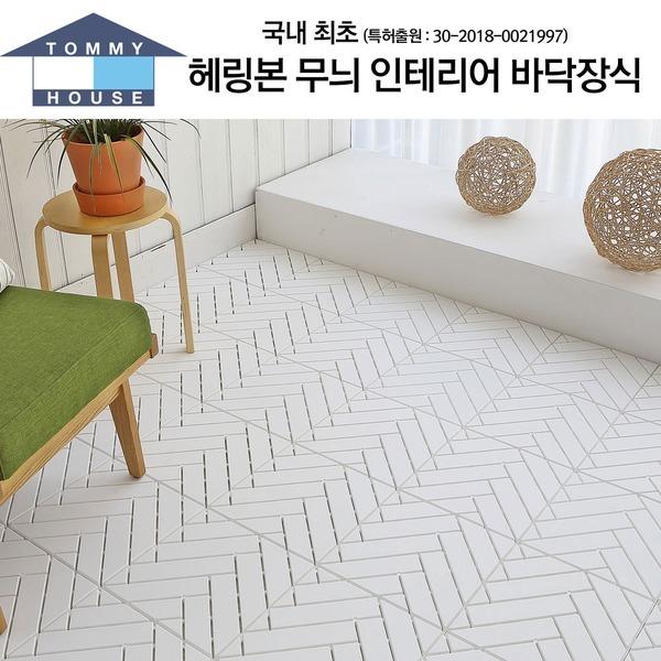 타미마루 헤링본 조립마루 바닥재 18p/테라스/베란다
