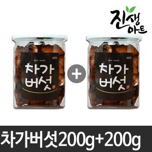 프리미엄 차가버섯 200g+200g (캔포장)