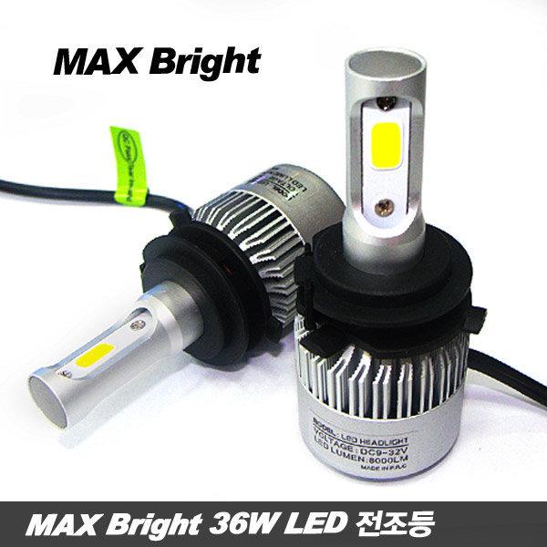 MAX 브라이트 36W LED 전조등 안개등 / H4 H7 H8 881