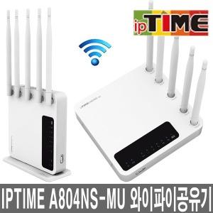 오늘출발 ipTIME A804NS-MU 공유기/무선/와이파이