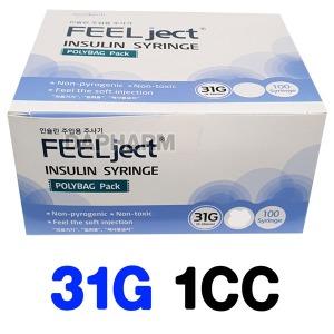 필텍 인슐린주사기 31G/1CC 1박스 /인슈린주사기