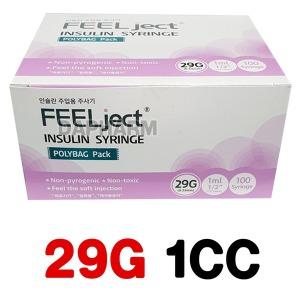 필텍 인슐린주사기 29G/1CC 1박스 /인슈린주사기