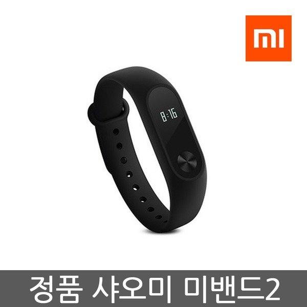 샤오미 정품 미밴드2 스마트밴드 스마트워치 국내A/S