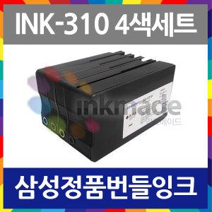 INK-K310 번들 잉크 SL-J3520W J3560FW J3525W J3523W