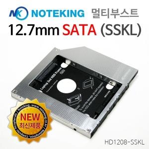 노트북용 12mm SATA 멀티부스트 HD1208