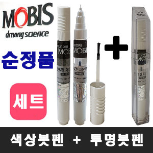 정품 더뉴카니발 P2M 판테라메탈 페인트 붓펜 +투명