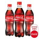 코카콜라 500PET X24 공식인증판매처 코카콜라