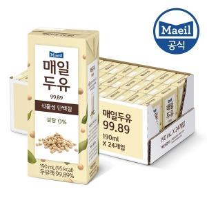 매일두유 99.89 190ml 24팩/무첨가두유/우유