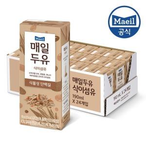 매일두유 식이섬유 190ml 24팩/무첨가두유/우유