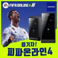 사자PC 5815대돌파/삼성P200/P400/SSD128G/윈7