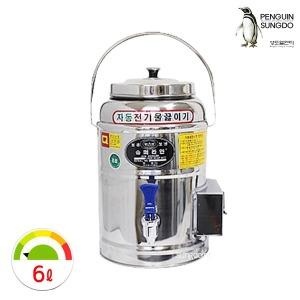 전기물통 6L 전기포트 전기물끓이기 온수통 보온통