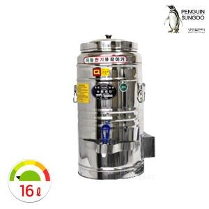 전기물통 16L 전기포트 전기물끓이기 온수통 보온통