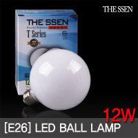 더쎈 LED 볼전구 12W E26 짧은소켓 KS인증