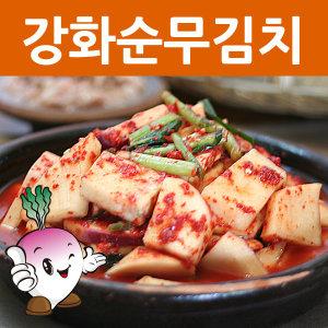 순무김치 5kg 강화순무김치 산지배송 국산재료 천일염