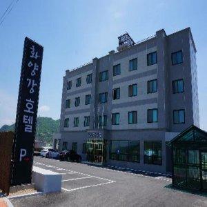 |강원 홍천군| 홍천 화양강호텔
