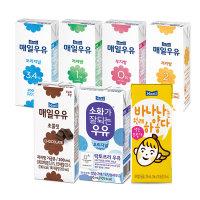 매일우유 멸균우유 다양한 구성