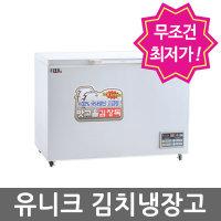 유니크 맛고을 김장독 김치냉장고/용기포함/업소용