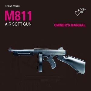 더블이글 M811 전동건 톰슨드럼/비비탄총/소총/20세용