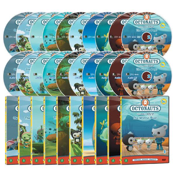 DVD 바다탐험대 옥토넛 OCTONAUTS 5집 20종세트 사은품 (생물 카드 29종+포스터)