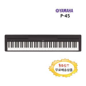 (현대Hmall)다이나톤 디지털피아노 DCP-580 전자피아노