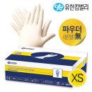 유한킴벌리 라텍스 장갑 100매 특소 XS 니트릴/수술용