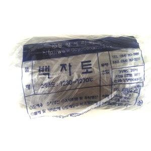 /백자토10kg/점토/흙놀이/조선도재