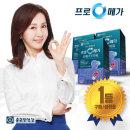 프로메가 오메가3 파워 3박스(6개월분)