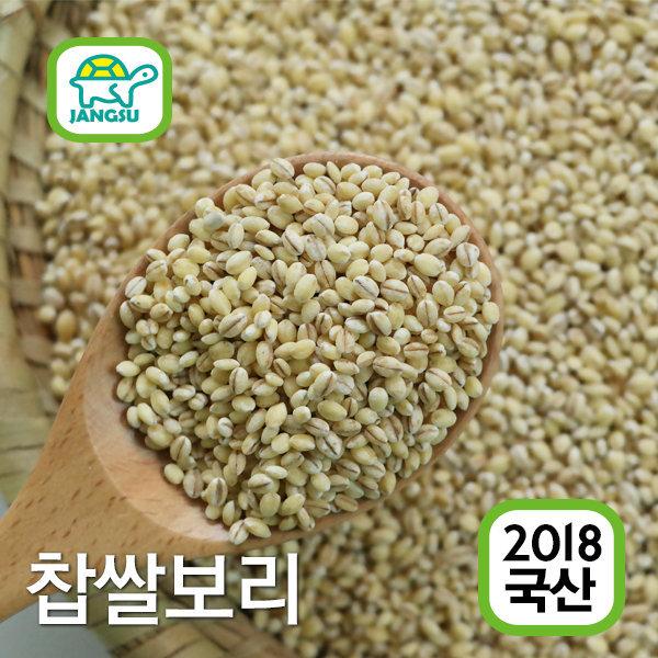 찹쌀보리4Kg/국산/2018년