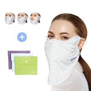 이지스 자외선 차단 마스크 UV MASK / 파우치증정
