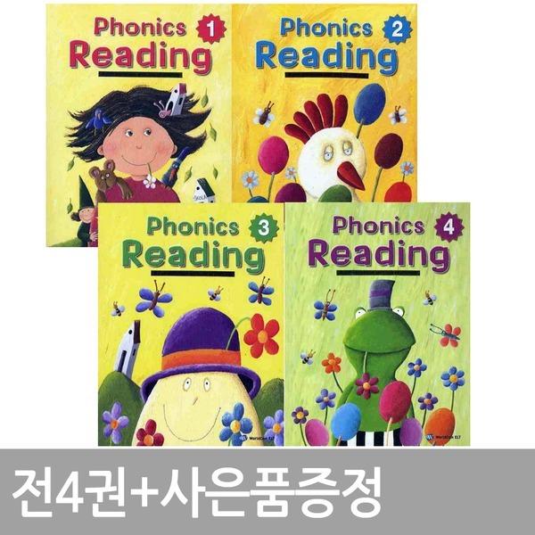 Phonics Reading 1~ 4단계 / 전4권+휴대폰거치대증정 / 월드컴