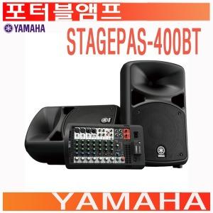 소리몰 2018신형/STAGEPAS400BT/B.T/야마하/정품/앰프