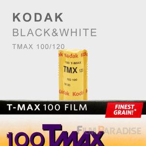 Kodak 코닥 흑백중형필름 TMAX100/120  2019년09월
